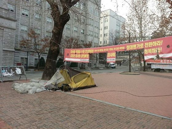 고려대 총학생회 페이스북. © News1