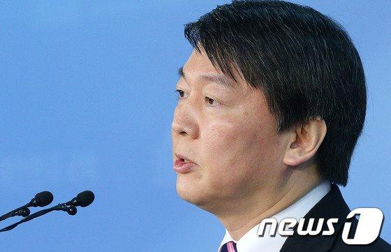 무소속 안철수 의원. 2014.1.19/뉴스1 © News1   오대일 기자