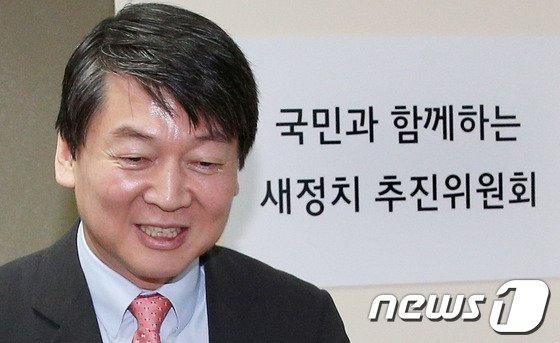 안철수 무소속 의원. © News1