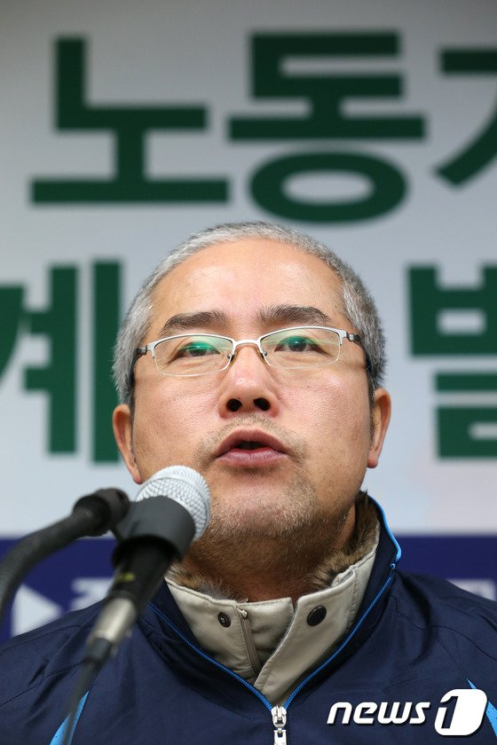 [사진]'한국 노동기봉권 탄압 규탄'