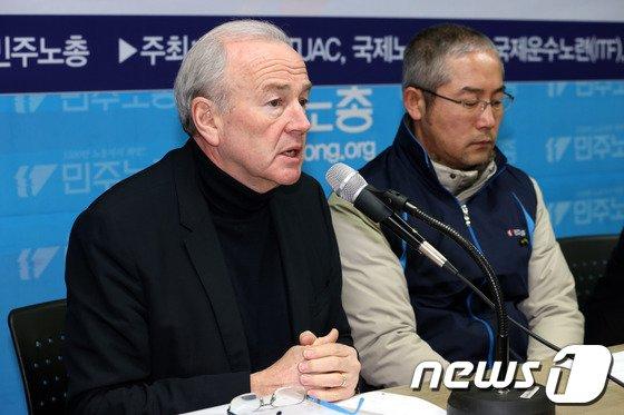 [사진]국제노동계 '민노총 사무실 불법 침탈 강력 규탄'