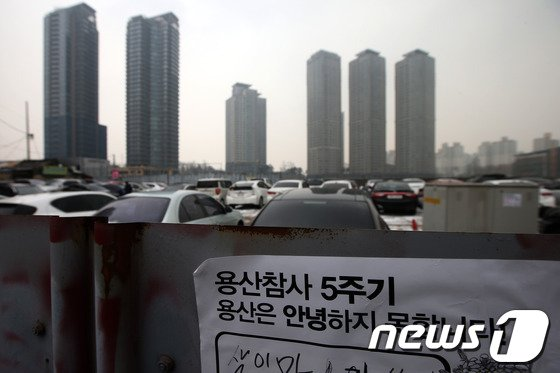 [사진]'용산참사 5주기, 용산은 지금'