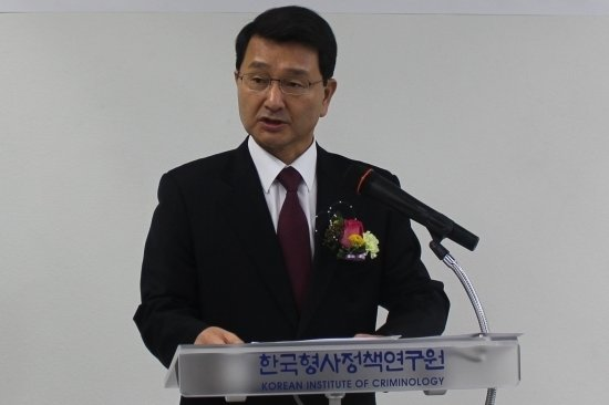 제13대 한국형사정책연구원 원장으로 취임한 박상옥 변호사.(한국형사정책연구원 제공) © 뉴스1