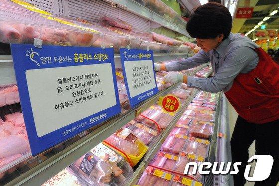 [사진]대형마트, 오리 제품 판매율 감소