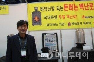 제이에치파워텍 지호림 대표/사진=고문순 기자
