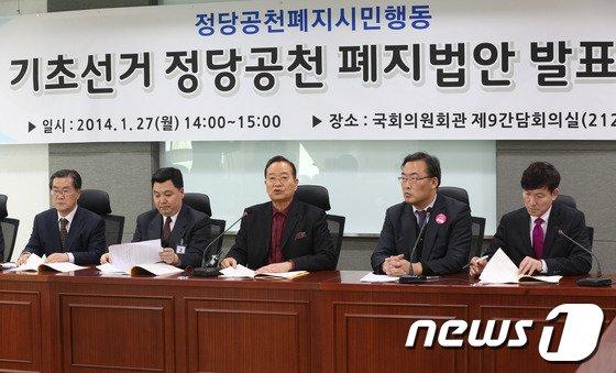[사진]정당공천폐지시민행동 토론회