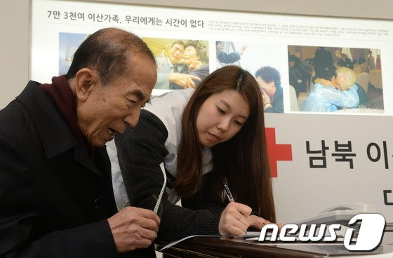 [사진]정부 이산가족 상봉 공식 제의 '혹시나 하는 마음에...'