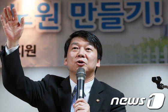 [사진]안철수 '손 번쩍'