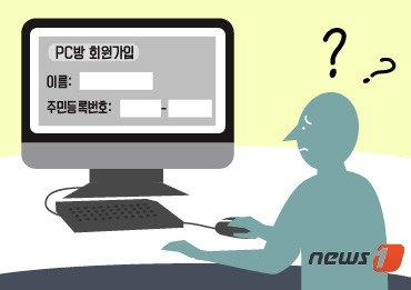 © News1