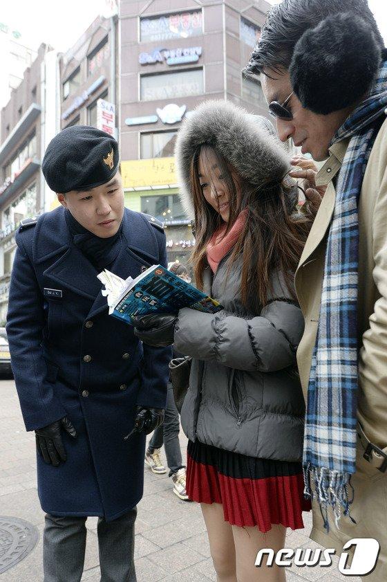 [사진]'관광경찰이 필요하세요?'