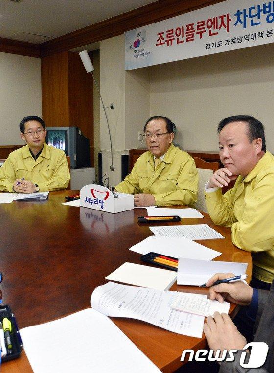 [사진]경기도 AI상황실 찾은 황우여 대표