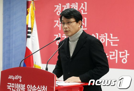 새누리당 윤상현 원내수석부대표. 2014.1.26/뉴스1 © News1 허경 기자