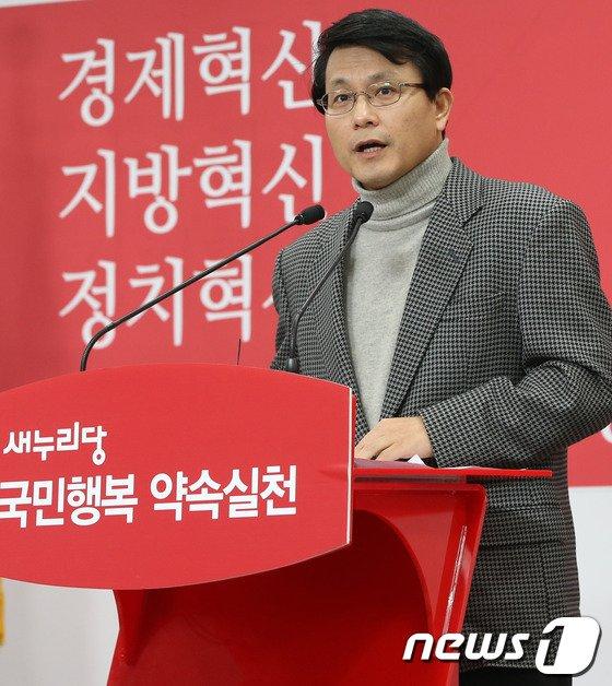 """[사진]윤상현 """"선거연대는 구태중 구태"""""""