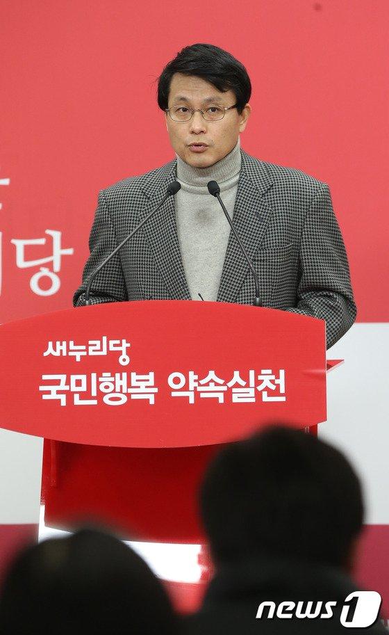 """[사진]윤상현 """"설 민심은 경제챙기라는 것"""""""