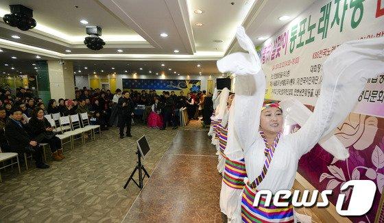 [사진]중국 동포들, 흥겨운 설 축제