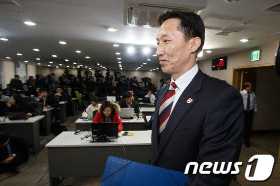 [사진]이산가족 상봉 실무접촉 결과발표 브리핑