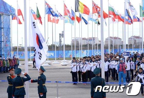 [사진][올림픽]한국선수단 '소치 입촌'