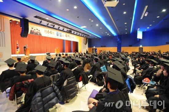 지난달 9일 충남 천안 한국기술교육대에서 열린 포천중학교 64회 졸업식 모습./사진= 한국기술교육대학교