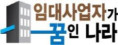 소득공제 가능 월세가구 310만가구…3%만 수혜?
