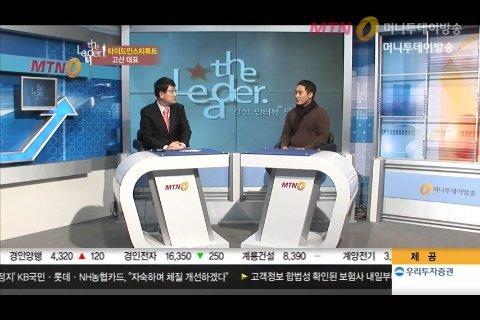 """'미완 우주인' 고산 """"내가 세운상가 간 이유는..."""""""