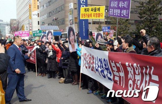 [사진]'새누리 중구 당원들이 중앙당사로 몰려간 까닭은?'