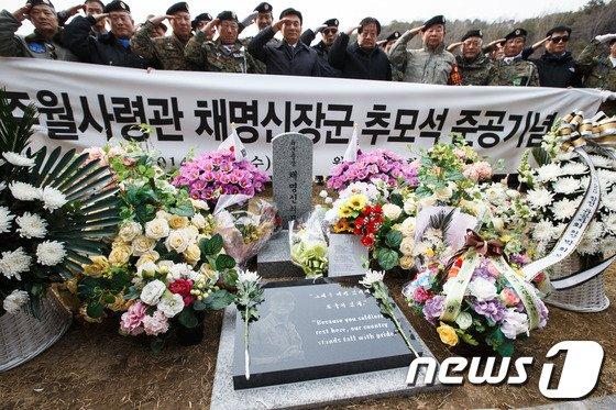 [사진]채명신 장군께 경례하는 월남전참전용사들