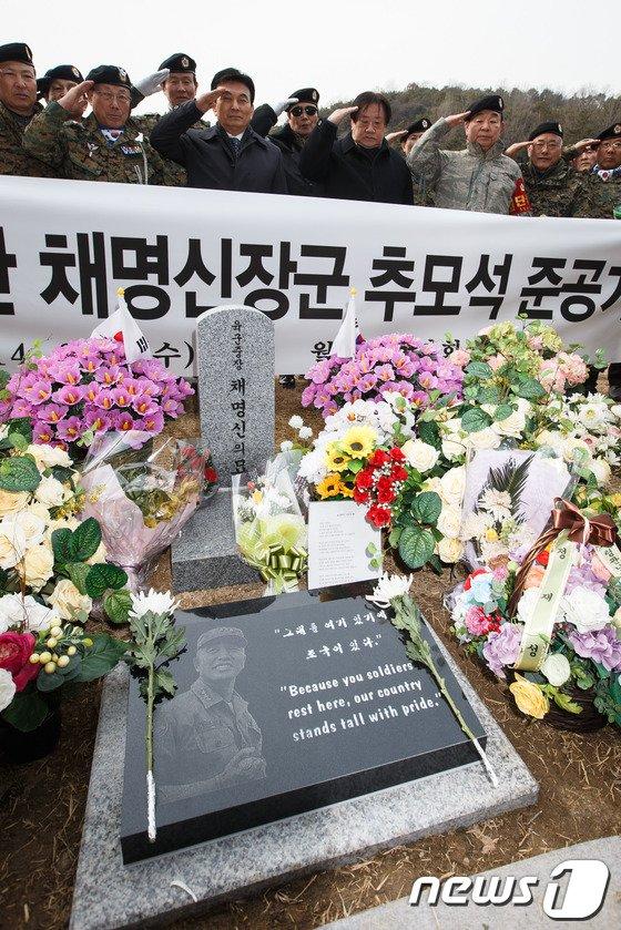[사진]채명신 장군 추모 표지석 제막