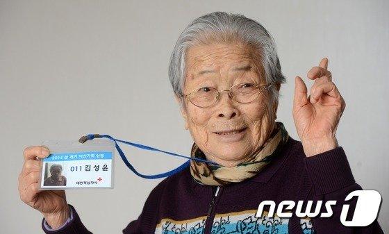 [사진]설레는 이산가족 상봉자