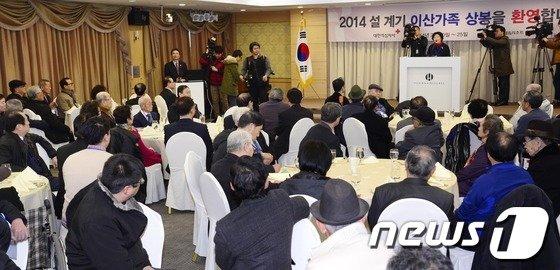 [사진]방북교육 받는 이산가족 상봉자들