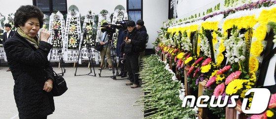 [사진]부산외대 '슬픔의 눈물'