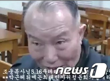 조웅(본명 조병규)씨. © News1