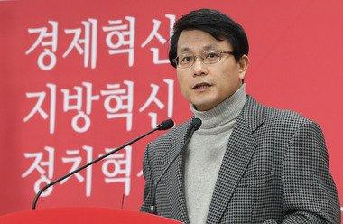 윤상현 새누리당 원내수석부대표. /뉴스1 © News1   송원영 기자