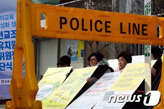 [사진]'유아 1일 5시간 수업 지침은 아동 학대'
