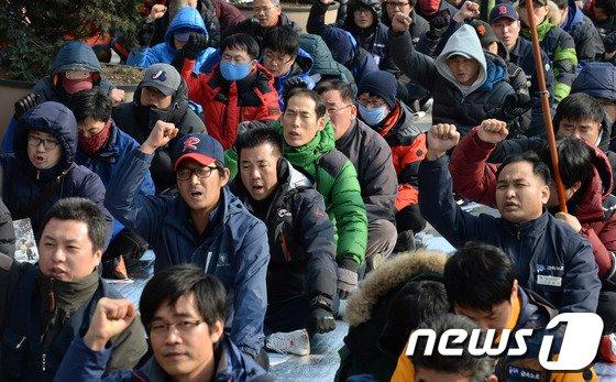 [사진]금속노조 '노조 파괴 사업장 특검 촉구한다'
