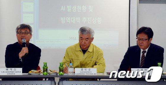 [사진]AI 예방대책 토론회