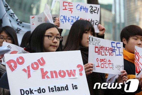 [사진]'독도 침탈 중단하라'