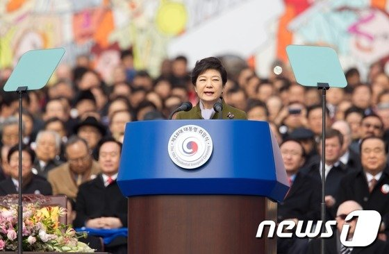 박근혜 대통령이 25일 서울 여의도 국회의사당 광장에서 열린 제18대 대통령 취임식에서 취임사를 하고 있다. 2013.2.25/뉴스1 © News1 사진공동취재단