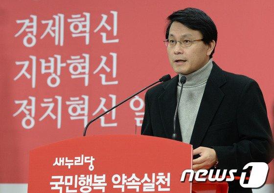 [사진]윤상현 '2월 국회서 기초연금법 처리를'