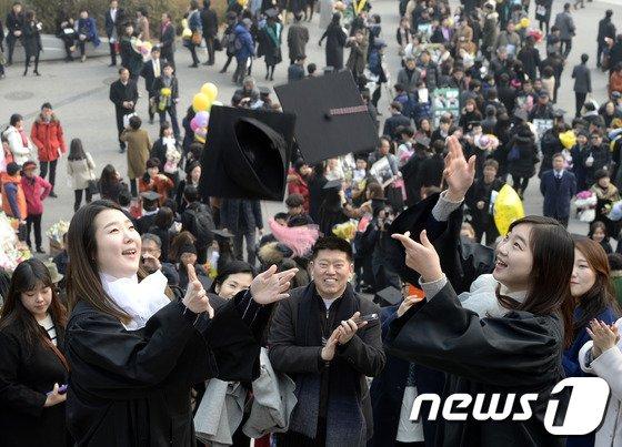 [사진]'와 졸업이다'