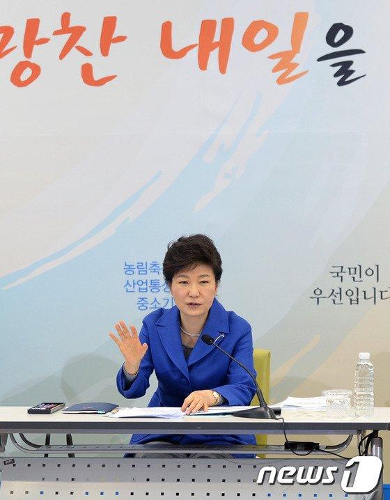 [사진]모두발언 하는 박근혜 대통령