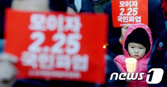 지난 22일 저녁 서울 청계광장에서 국정원 시국회의 주최로 열린 2.25국민총파업 성사, 민주주의 수호 특검 촉구 '이대로는 못살겠다 국민촛불대회'에서 한 어린이 참가자가 촛불을 들고 있다. © News1 손형주 기자