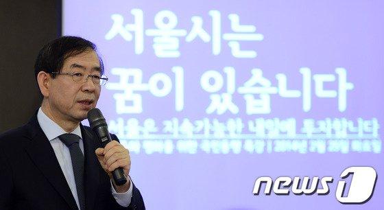 """[사진]박원순 """"서울시는 꿈이 있습니다"""""""