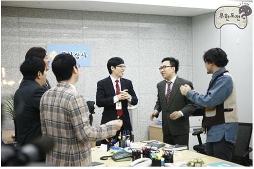 MBC '무한도전' 캡처 사진 © News1