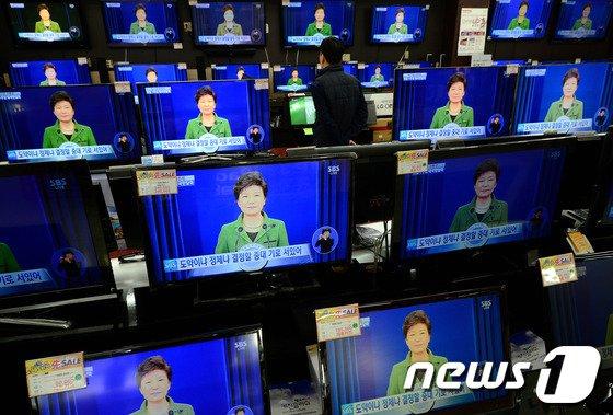 [사진]경제혁신 3개년 계획 발표하는 박 대통령