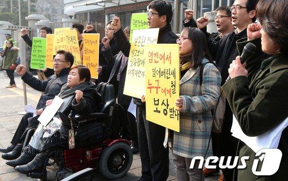 [사진]'장애인 인권유린 이제그만'