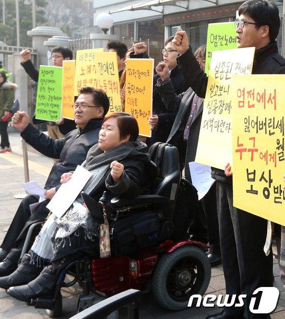 [사진]구호 외치는 염전노예 사건 공대위