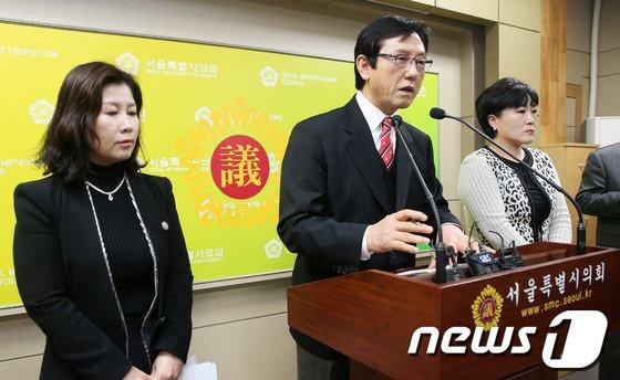 """[사진]""""친환경유통센터 특혜 의혹, 검찰이 나서야"""""""