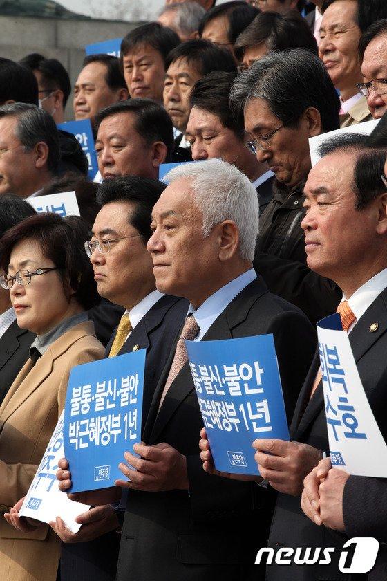 [사진]'朴정부 1년 손피켓 든 민주당'