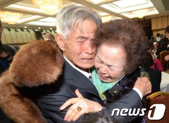 [사진]또 다시 이별...이산가족 상봉 종료