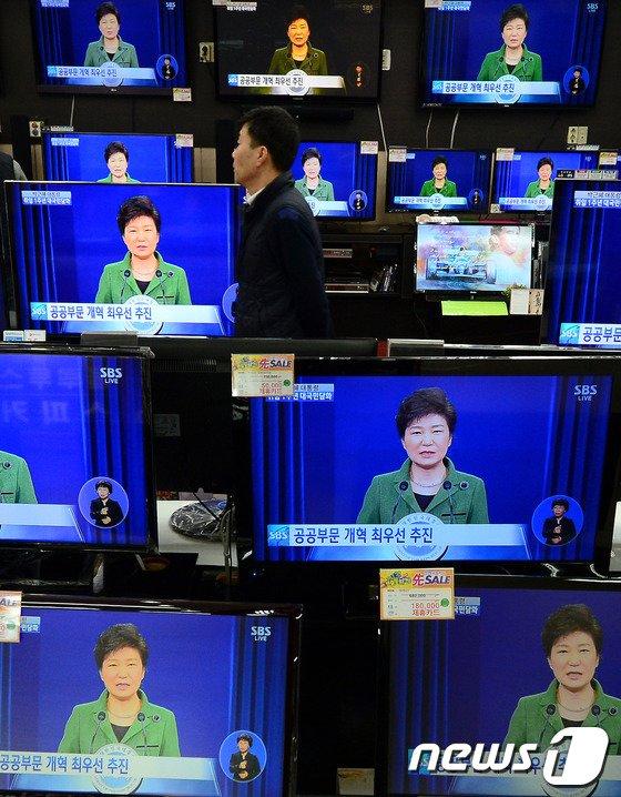 """[사진]박근혜 대통령 """"공공부문 개혁 최우선 추진"""""""